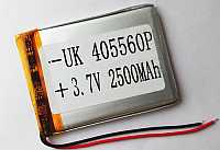 Lithium Ion Polymer Battery-2500mAh-3.7V