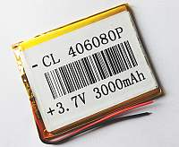 Lithium Ion Polymer Battery-3000mAh-3.7V